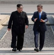 Kim Jong Un and Moon Jae-in - 04-27-2018