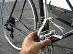 Panasonic DX 2000 bicycle pedal - 07-29-2006