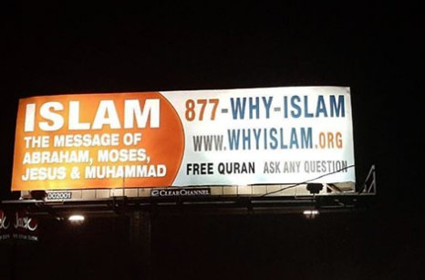 Islam Billboard - 2015